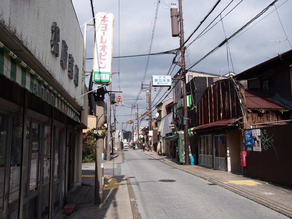 船橋商店街(奈良)の中央部