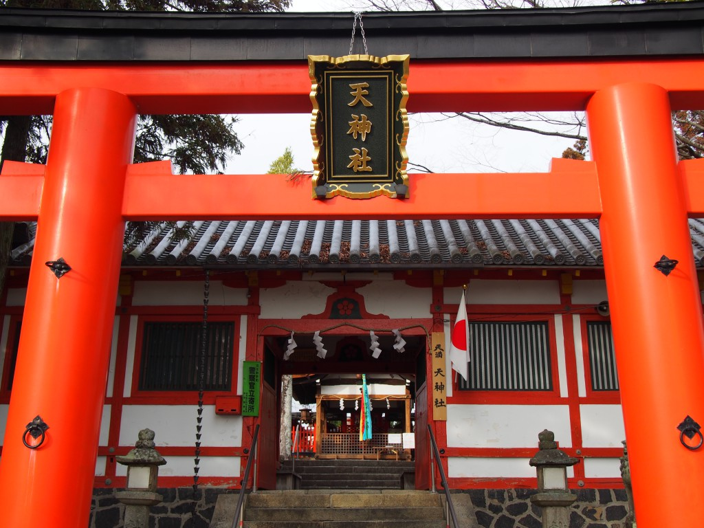 【奈良町天神社】高台からの眺めも美しい隠れた桜の名所