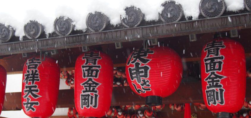 【奈良町庚申堂】大量の「身代わり申」がいるならまちの「庚申信仰」の拠点