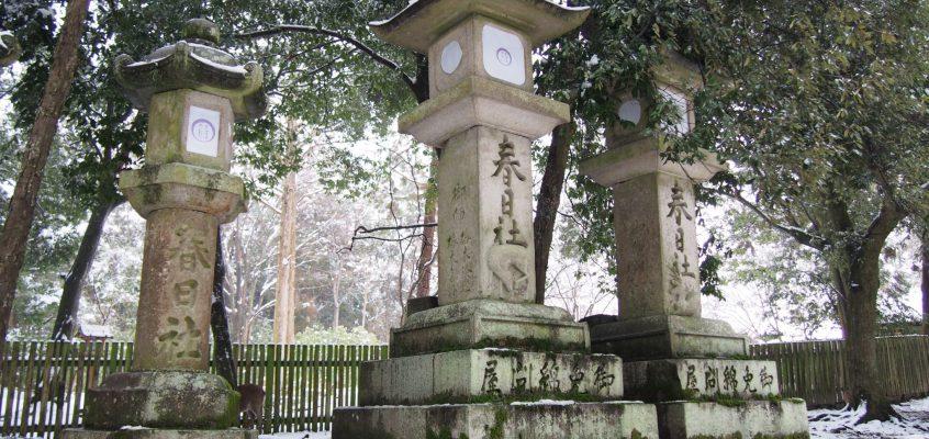 【奈良】「春日若宮おん祭」の見学方法・交通アクセスまとめ【有料「桟敷席」】