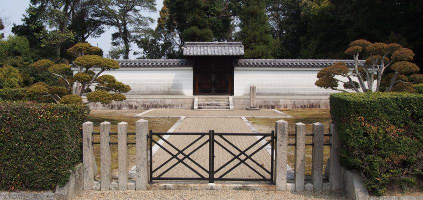 【山辺の道】奈良の「怨霊伝説」を象徴するスポット「崇道天皇陵(八島陵)」ってどんなところ?【早良親王】