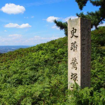 【鶯塚古墳】若草山頂にある長さ100メートルを超える大規模な古墳
