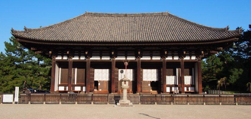 【興福寺東金堂】たくさんの国宝と出会える空間は奈良時代の面影を今に残す