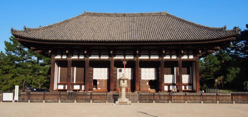 興福寺東金堂を正面から望む