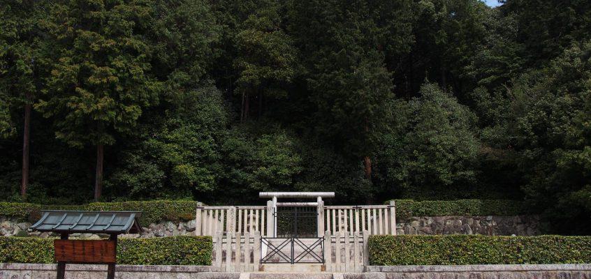 【元明天皇陵】平城遷都を行った女帝が眠る質素な御陵