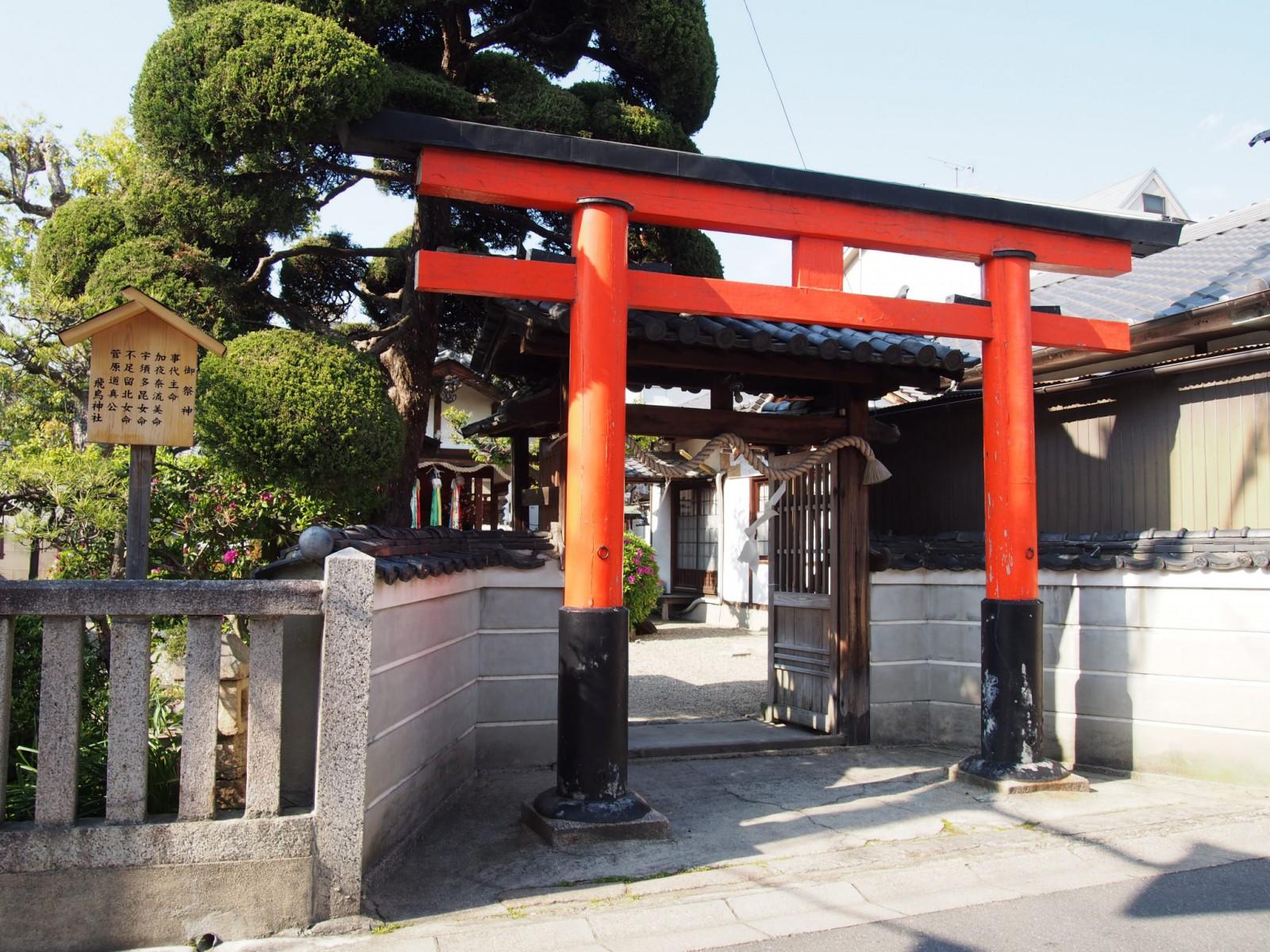 飛鳥神社(京終天神社)の鳥居