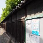 時代が止まったような歴史的家並みが続く(西大寺駅近く・佐紀町)