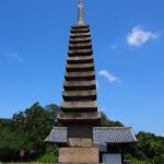 般若寺十三重石塔