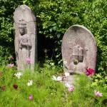 般若寺の石仏