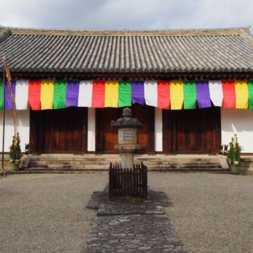 【新薬師寺】日本最古・最大級の十二神将像があるかつての巨大寺院