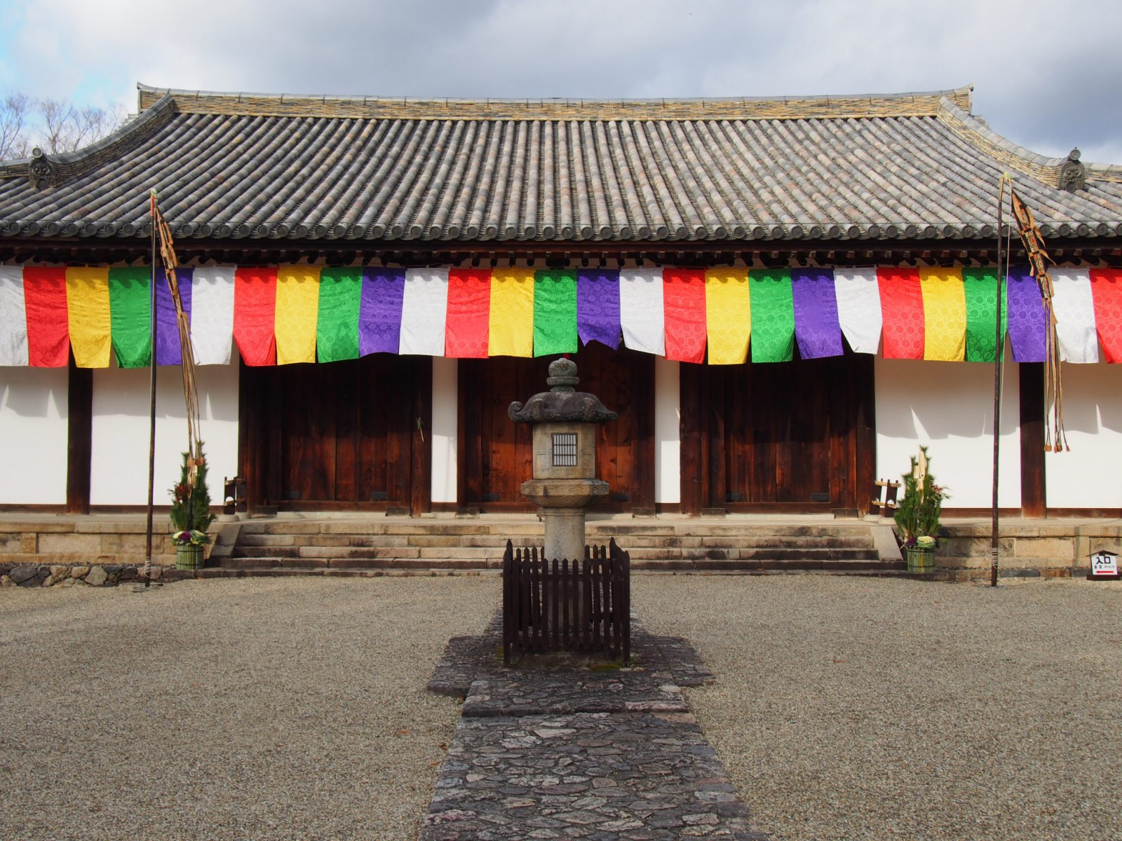 新薬師寺(本堂)の風景
