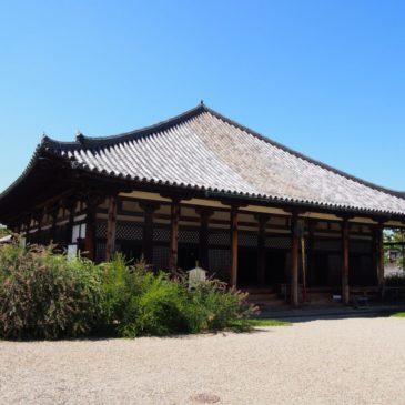 【元興寺(極楽坊)】ならまちの町並みに囲まれる「世界遺産」は飛鳥時代からの歴史を今に伝える