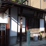 元興寺小塔院の祠