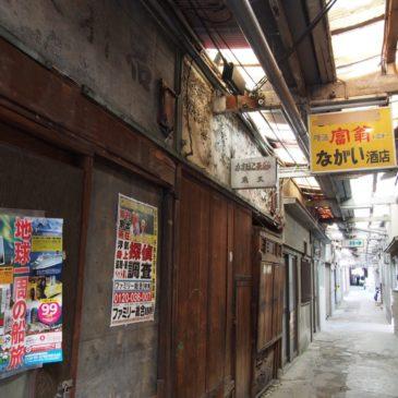 【椿井市場】奈良では珍しい「昭和」ノスタルジック空間