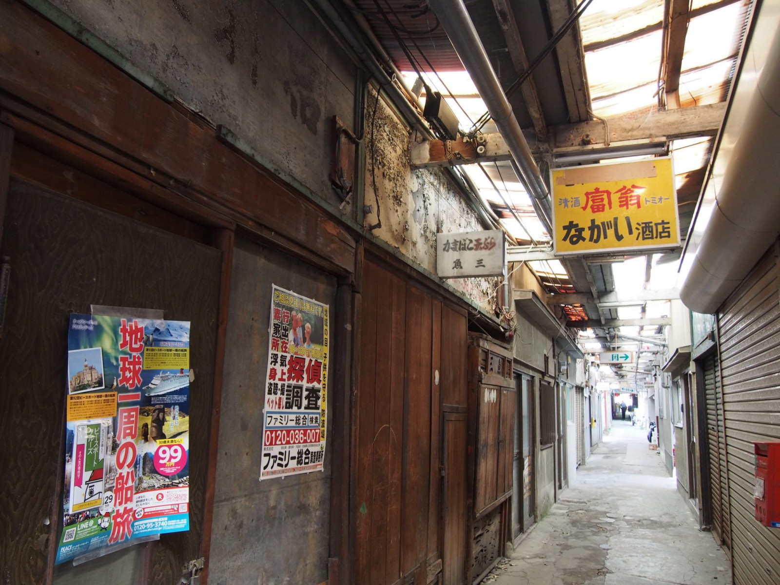 椿井市場(奈良市)