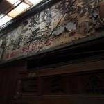 椿井市場の古い看板