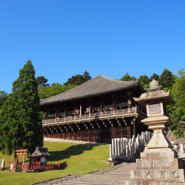 【東大寺二月堂】「修二会(お水取り)」で有名な空間では奈良屈指の「眺望」も味わえる