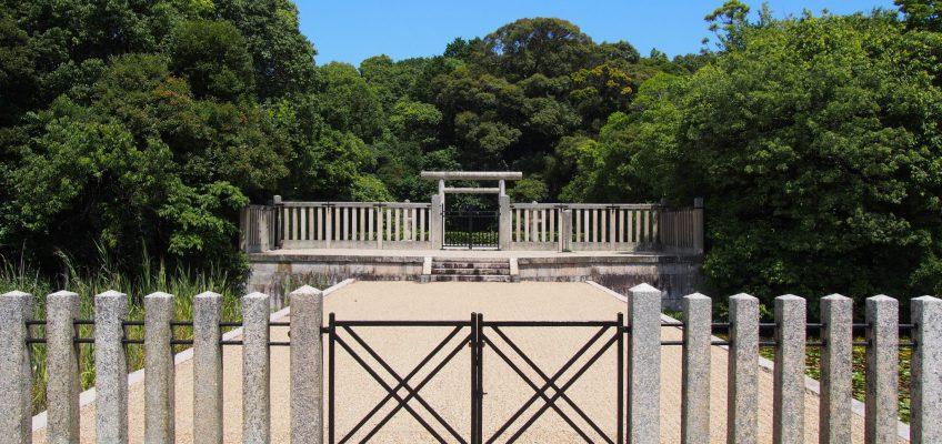 磐之媛命陵(平城坂上陵・ヒシアゲ古墳)の風景