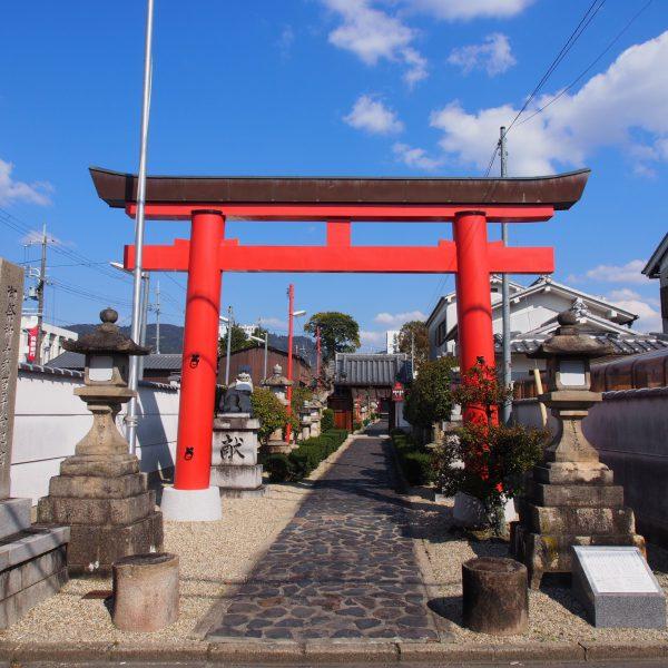 崇道天皇社(奈良・紀寺)