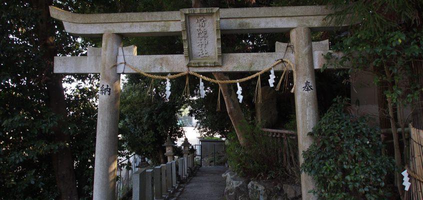 【常陸神社】高校の裏山に突如現る「安産のご利益」で知られる立派な神社