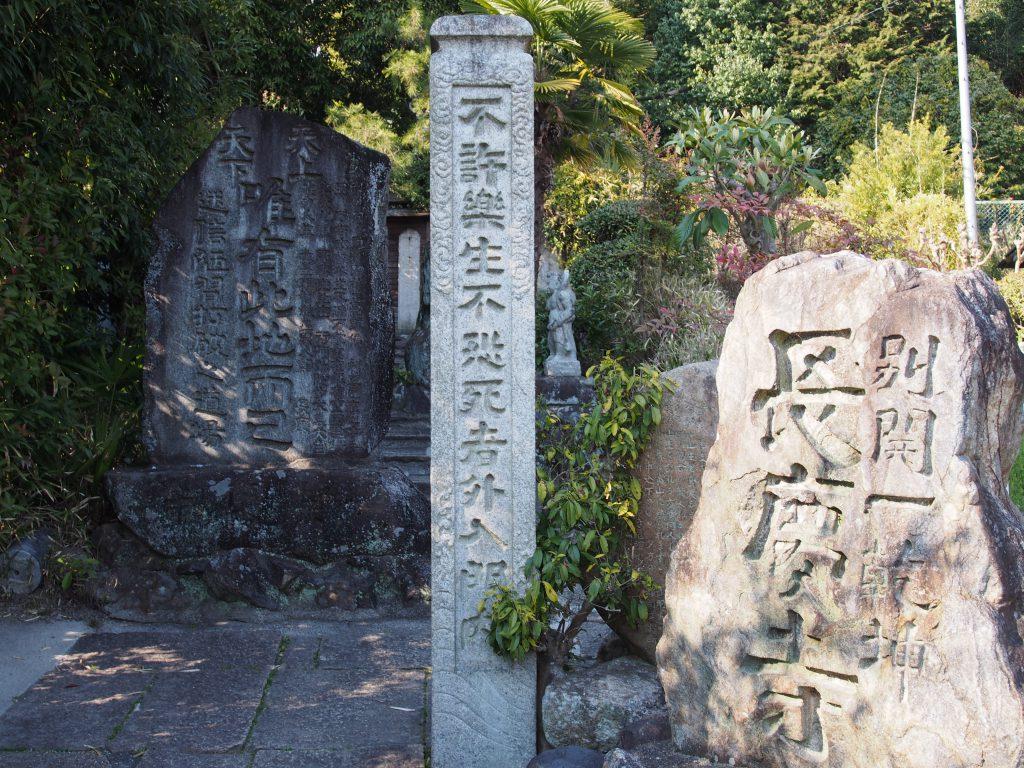 【奈良・佐保路】怪しげな石造物にあふれた「長慶寺」ってどんなところ?【名物オヤジ】