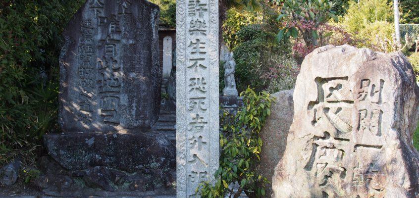 【長慶寺】戦前の「豪傑」ゆかりの奇妙な石像物が立ち並ぶ