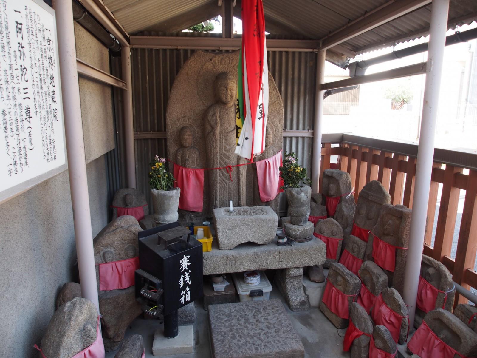 京終地蔵院の内部