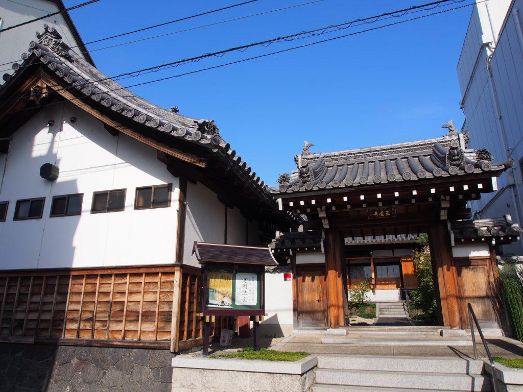 正覚寺全体写真