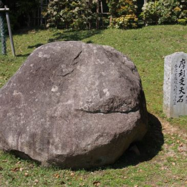 【摩利支天石】興福寺境内に現れる「宝蔵院流槍術」ゆかりの巨石