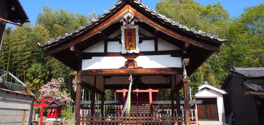 【祇園社八坂神社】京都の祇園社を勧請した神社では「奈良の祇園祭」も行われていた?
