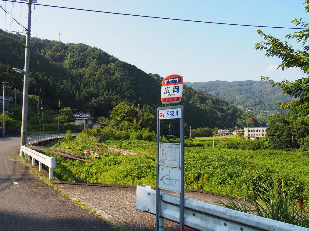奈良市の最果て「広岡」バス停(奈良交通)