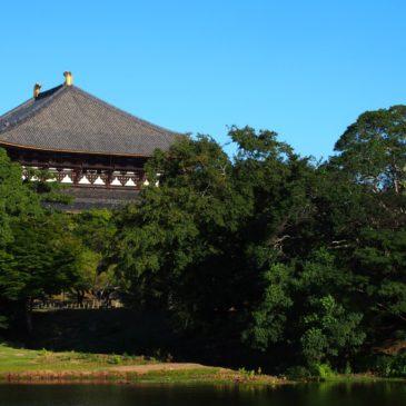 【一覧】奈良市内の寺社・博物館等の「拝観(入館)料・営業時間・休業日」まとめ