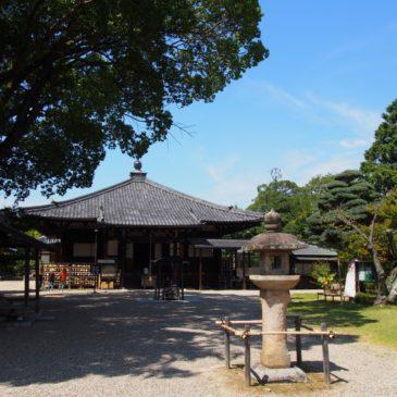 【大安寺】がん封じの笹酒で有名なお寺は飛鳥時代からの歴史を持つ