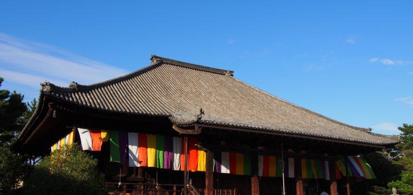 【西大寺本堂】独特の近世建築で鎌倉時代の仏教美術をじっくり味わう