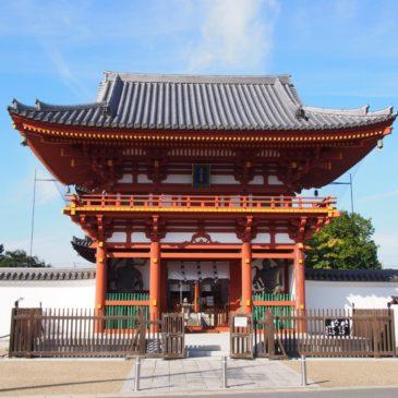 【喜光寺南大門】本堂とのコントラストが実に美しい真新しい楼門