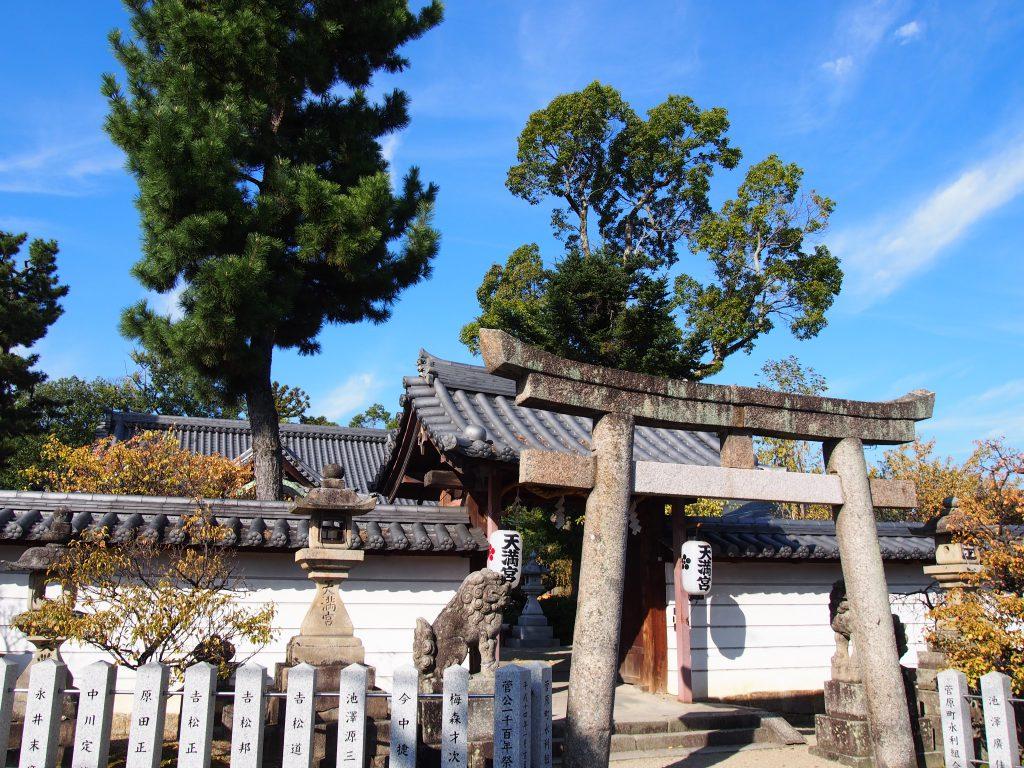 菅原天満宮の鳥居・入り口付近