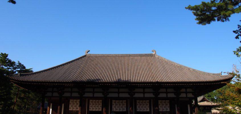 【唐招提寺】美しい奈良時代の建築が複数残される「鑑真和上」ゆかりの寺院