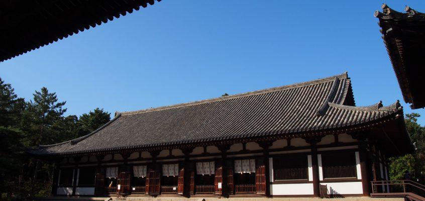 【唐招提寺】唯一残る平城京の建物でもある「講堂」ってどんなところ?歴史などを徹底解説