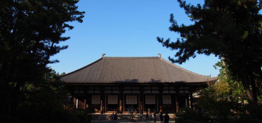 【唐招提寺金堂】唯一無二の美しさを誇る1200年以上の歴史を刻んだ「天平建築」