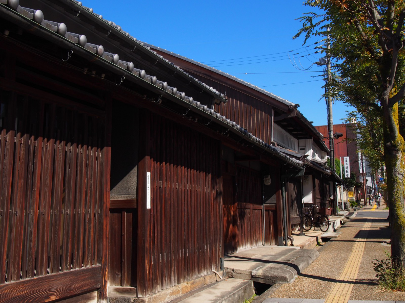 油阪町の町家群