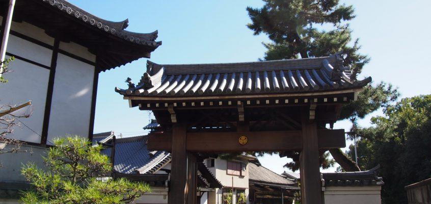 【念仏寺】家康ゆかりのお寺は近鉄奈良駅のすぐそばに