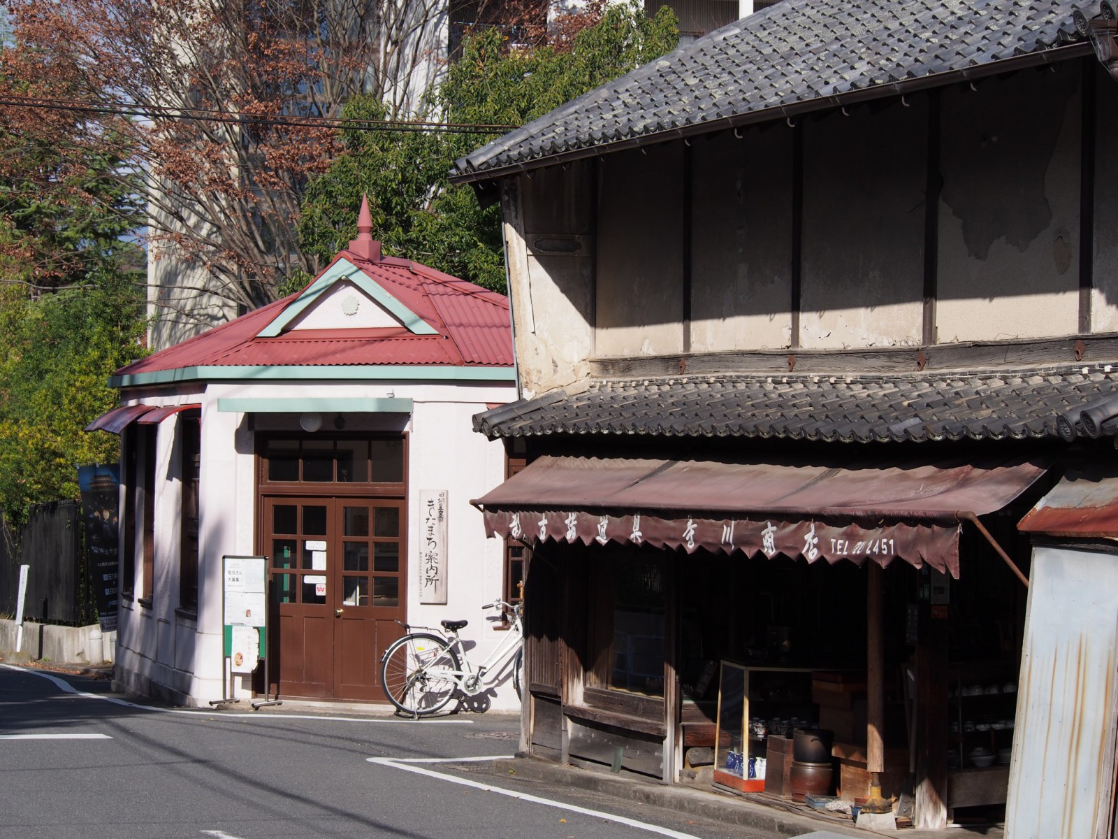 古道具屋と旧鍋屋交番(きたまち)