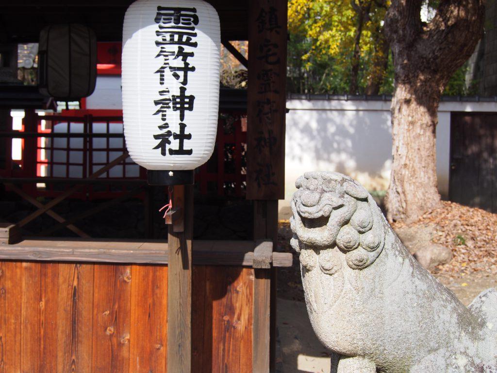 奈良・鎮宅霊符神社の「笑う狛犬」