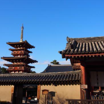 奈良駅周辺から薬師寺・唐招提寺方面(西の京)へのアクセス情報