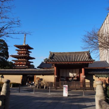 【簡単まとめ】奈良・薬師寺の歴史と創建の由来【南都七大寺】