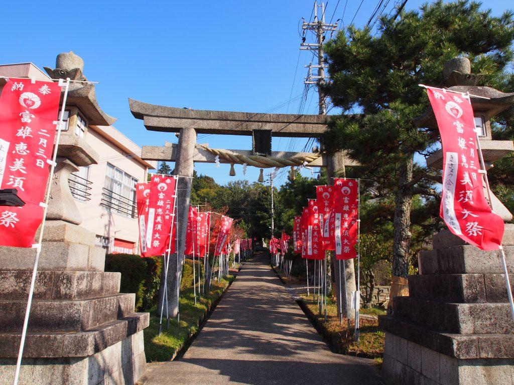 【富雄】広大な鎮守の森が美しい「添御県坐神社」ってどんなところ?【えびす様】