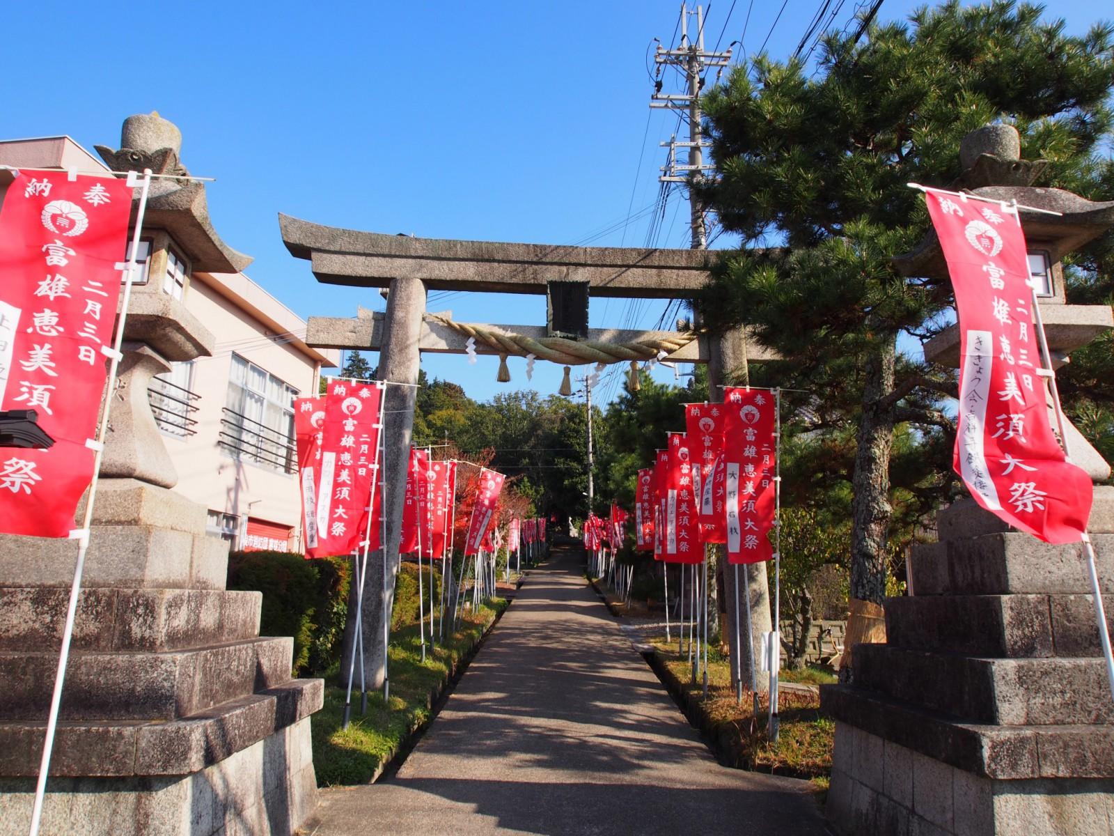 添御県坐神社の鳥居