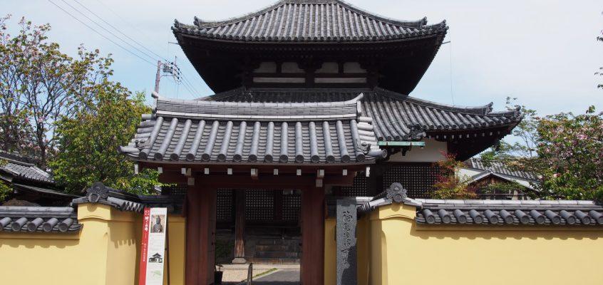 【福智院】ならまちにある「玄昉ゆかりの寺」は巨大な地蔵菩薩坐像でも知られる