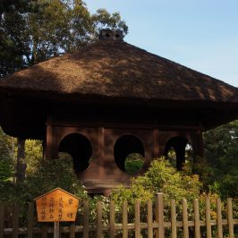 円窓亭(丸窓亭)