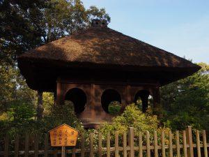 【円窓亭(丸窓亭)】春日大社由来のユニークな建築は奈良公園内では異色の存在